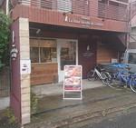 GAMIN shop.JPG