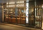 GARDENHOUSE CAFE shop201908.JPG