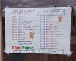 Glam House menu.JPG