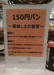 Hama-pla shop2.JPG