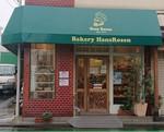 Hans Rosen Kuhonbutsu shop.JPG