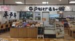 Hirado shop.JPG