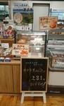 Hirado shop2.JPG