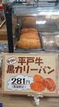 Hirado shop3.JPG