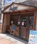 Hutte shop2019.JPG