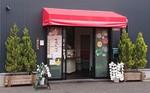 IRODORI shop.JPG