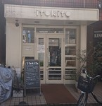 ITOKITO shop2020.JPG