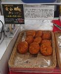 Ikebukuro Tobu Shuklevain shop2.JPG