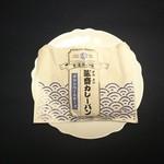 Ikebukuro panmatsuri champagne bakery camembert.JPG