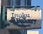 Ioooku bakery kanban.JPG