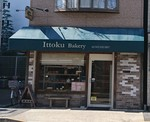 Ioooku bakery shop.JPG