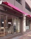 J's Bakery shop.JPG