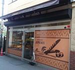 Jemeaux shop.JPG