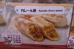 Joumon oyaki menu.JPG