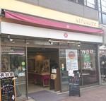 KIFUKUDO shop2018.JPG