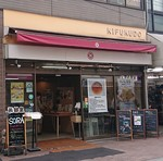 KIFUKUDO shop2020.JPG