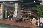 Kadoya shop.JPG