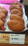 Kadoya shop2.JPG