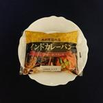 Kimuraya Indo2020.JPG