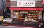 Kimuraya Tennouchou shop.JPG
