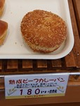 Kimuraya Tennouchou shop2.JPG
