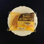 Kimuraya mocchiri beef.JPG