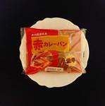 Kimuraya red2020.JPG