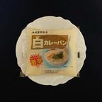 Kimuraya white.JPG