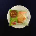 Kimuraya yasai&coconut.JPG