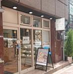 Kinmekko kichen shop.JPG