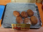 Kitakitsunenoshippo shop2020-2.JPG