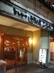 Ko-chan shop.JPG