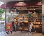 Kobeya Fudoumae shop202008.JPG