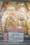 Kobeya Kawasaki shop202104-2.JPG