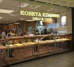 Kobeya kitchen Yokohama shop2020.JPG