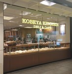 Kobeya kitchen Yokohama shop202104.JPG