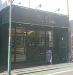LUCAS BAKERY shop.JPG