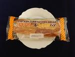 Lawson100 chikencurry&cornmayo.JPG