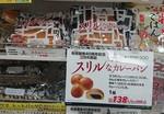 Lawson100 shop202104.JPG