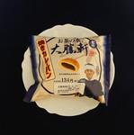 Lawson Daishouken2020.JPG
