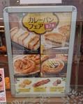 Le Repas Hatagaya postor2019.JPG