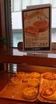 Le Repas Hatagaya shop2019-3.JPG