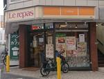 Le Repas Hatagaya shop2019.JPG