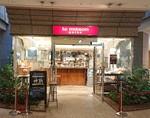 Le mitron Sakuragicho shop.JPG