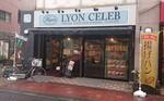 Lyon celeb shop2021.JPG