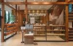MUJI Bskrry Ariake shop.JPG