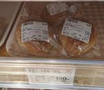 Maruestu Fudoumae shop.JPG