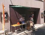 Masuyashouten shop2020.JPG