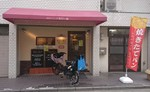 Morina shop.JPG