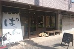 Mugibee shop.JPG